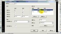 爱闪AutoCAD视频教程004基本绘图工具和命令01