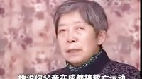 《邓颖超》第2集 患难真情
