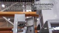落地式镗铣加工中心 BF-150B  东芝机械