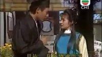 1992版血玺金刀 01