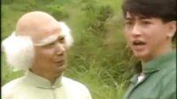 1991版中华英雄 03