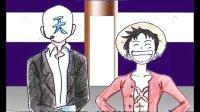 【天石系列岁末特辑】爱在囧途-老女孩的爱情【20禁】