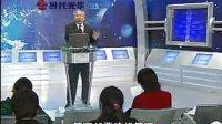 尤登弘-09.总经理应该阅读的报表体系-《管理者财商》