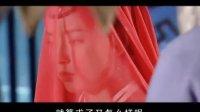 07版《梁山伯与祝英台》 第一集