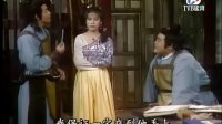 1990版大唐名捕 04