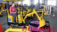 儿童挖掘机视频  室内游乐设备新星