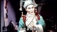 越剧电影【梁山伯与祝英台】主演:袁雪芬.范瑞娟(1958年出品)
