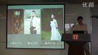 吴玮摄影基础学视频教程2