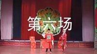 八珍汤(下)---鄢陵县豫剧二团