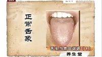 李静-《舌头当然会说话》(1)