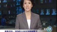 四川汶川县地震确认死亡人数19509人
