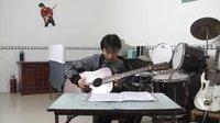 吉他弹唱--桑塔露琪亚