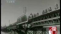 新影纪录片 第四野战军南下记1949