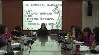 吉春亚《我的语文情怀》    全国小学语文著名特级教师吉春亚教学视频