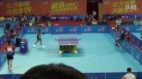 130902 张继科 VS 王皓 全运会乒乓球男团小组赛二