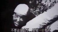《毛泽东》第1集