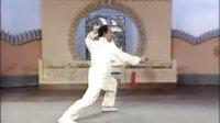 李德印32式太极剑视频教学(上)