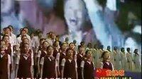 合唱—祖国颂