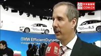 日内瓦车展:宝马BMW董事长采访
