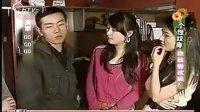 【纹身人才网】杭州玄龙纹身电视采访视频