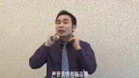 杨志勇声音美容训练视频1-1.抬头张嘴练习
