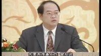 傅佩荣国学讲座《向庄子问道》10