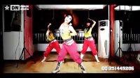 【蒂恩】DN爵士舞—Girlicious 《Stupid Shit》舞蹈教学视频