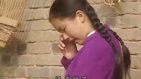 牵手人生[国语] 04