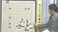 围棋对局3