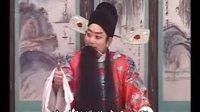 豫剧红脸谢庆军洪先礼《纪晓岚》第一部督察七省2.flv