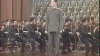交响乐《沙家浜》1975