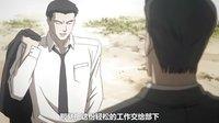 【巧克力上传】魍魉之匣3 恶魔岛字幕