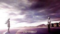 悠久之翼II 01