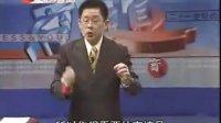 林伟贤--商道1
