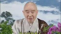 《惠能大师说修禅入门》1