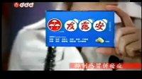 料理東西軍20090312夏の天丼VS夏の海鮮丼