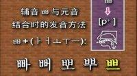 韩国语语音:辅音 (1)