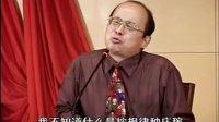 周弘老师家长培训班讲课实录(3)