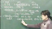 14硫和氮的化合物