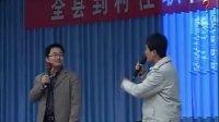 无棣县大学生村官之歌文艺晚会(下)