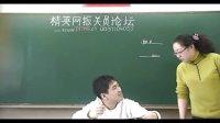 【板书+例题】精英网果子,2009年报关员考试免费面授培训视频(27)