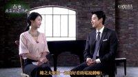 [中字] 百度未来的选择吧-20130921李东健演艺中介