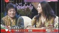 台湾性感女神田丽自爆感情历程