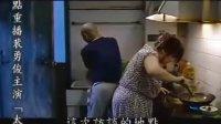 男花匠与女经理21