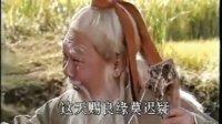 黄梅戏电视剧《天仙配》槐荫开口 韩再芬