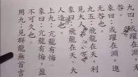 易经易理研究_ijn02