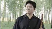 笛子教学视频 俞逊发 《学好笛子》 08