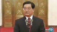 强调进一步发展中国慈善事业