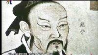 荀子的历史贡献(三)