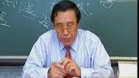 温病学64北京中医药大学刘景源教授